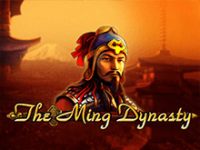 The Ming Dynasty в зале Вулкан